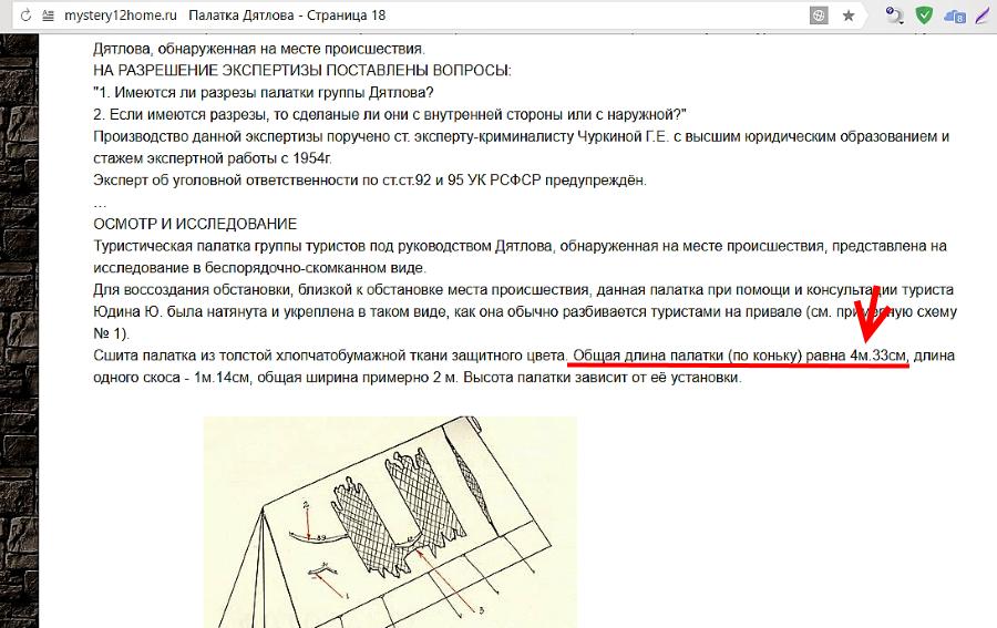 http://sg.uploads.ru/00G6M.png