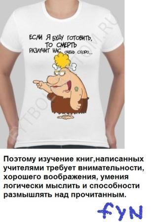 http://sg.uploads.ru/0I52o.jpg