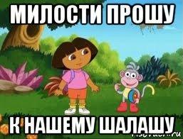 http://sg.uploads.ru/0Ouhc.jpg