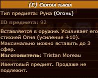 http://sg.uploads.ru/0b3uq.png
