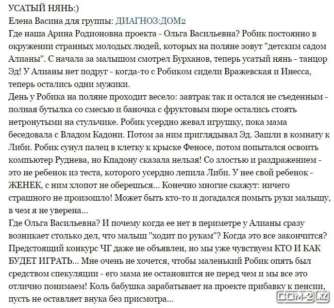 http://sg.uploads.ru/0kUNX.jpg