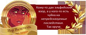 http://sg.uploads.ru/0mtE1.png
