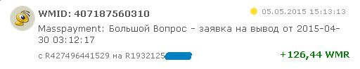 http://sg.uploads.ru/0tycr.jpg