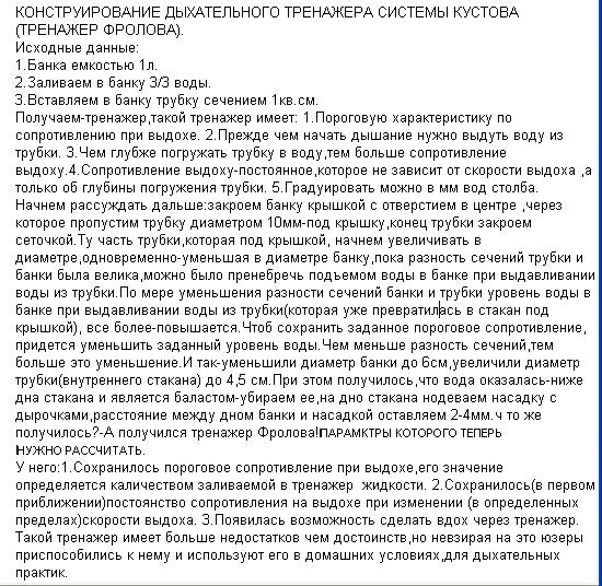 http://sg.uploads.ru/0vZ4P.png