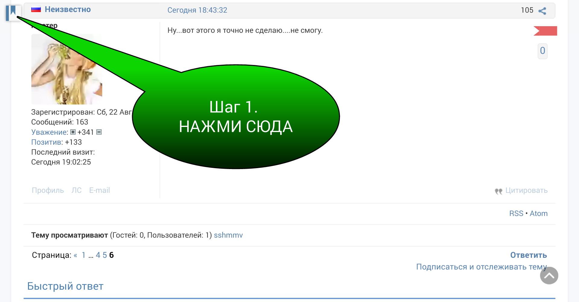 http://sg.uploads.ru/1GQPq.jpg