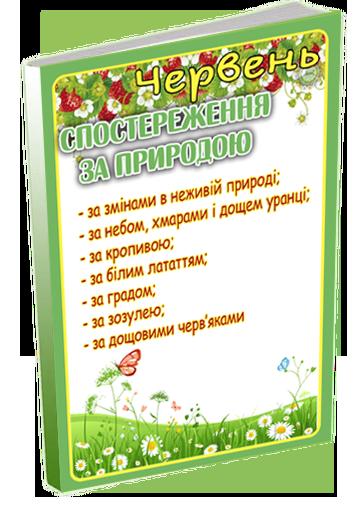 http://sg.uploads.ru/1RVrt.png