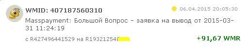http://sg.uploads.ru/1Xvgy.jpg