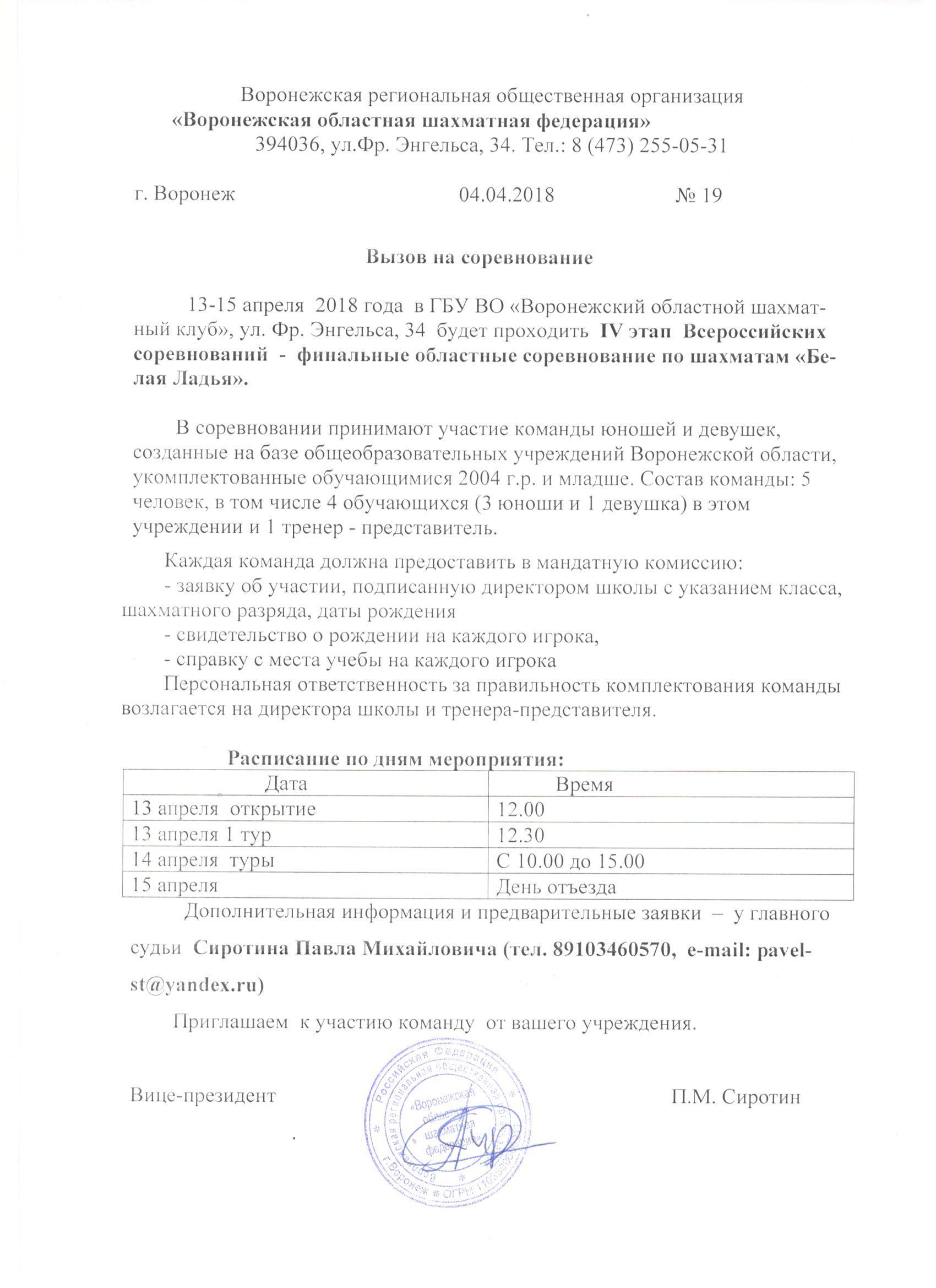 http://sg.uploads.ru/1cbv8.jpg