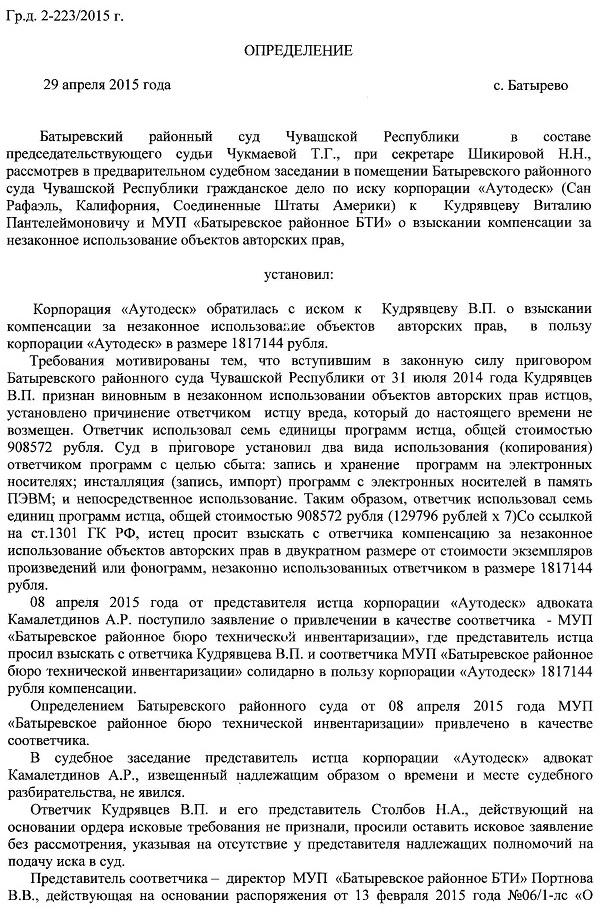 http://sg.uploads.ru/1i4KZ.jpg