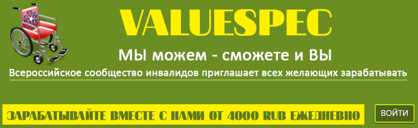 http://sg.uploads.ru/1oOsi.png