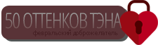 http://sg.uploads.ru/235ML.png