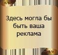 http://sg.uploads.ru/2C3Bs.png