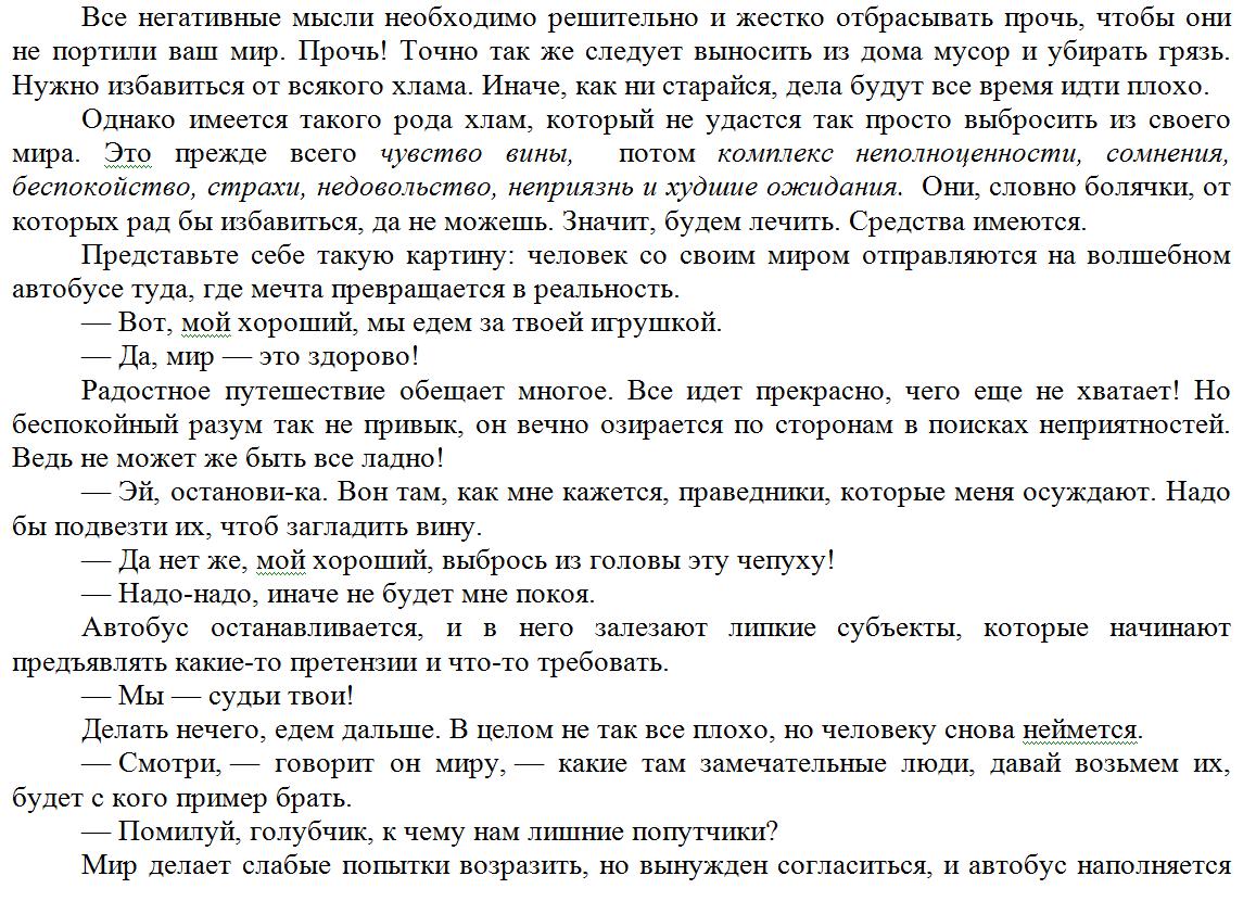 http://sg.uploads.ru/2E41e.png