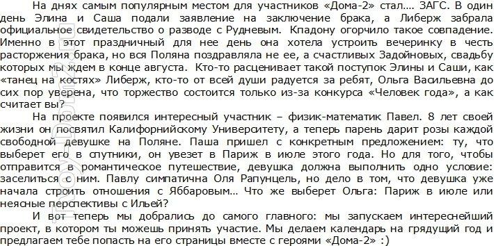 http://sg.uploads.ru/2MJc1.jpg