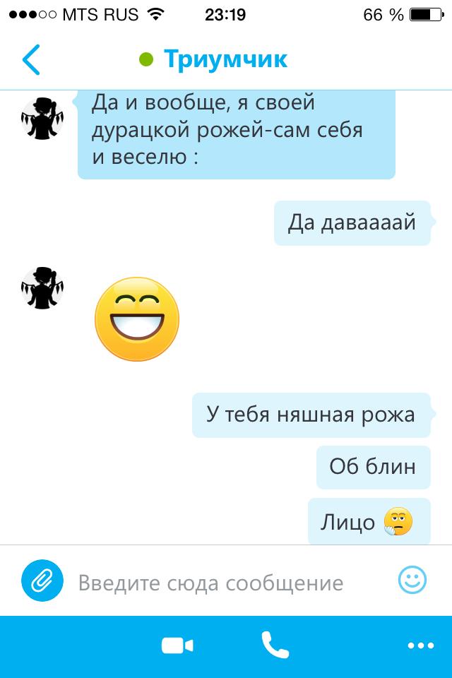 http://sg.uploads.ru/2rSYG.png