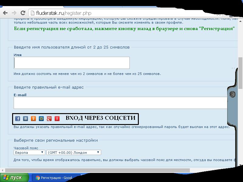 http://sg.uploads.ru/3FKMb.png