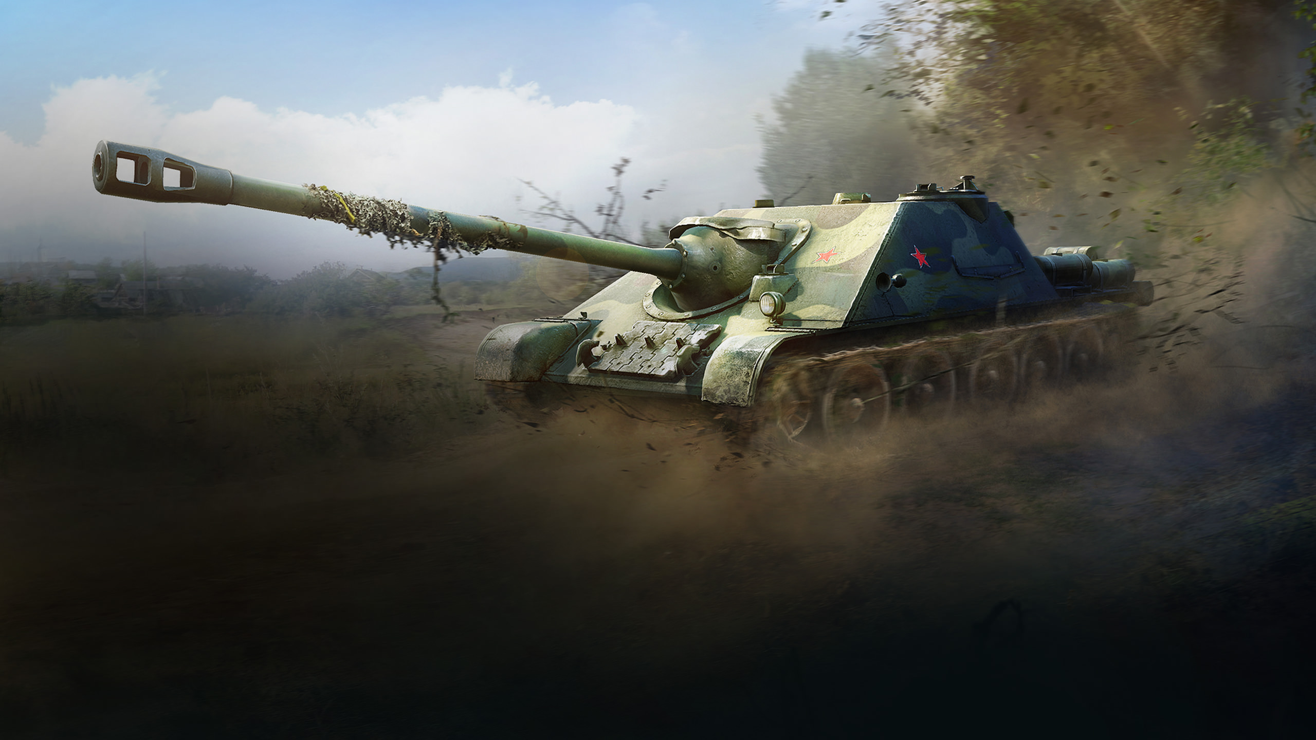 рисунок САУ СУ-122-44