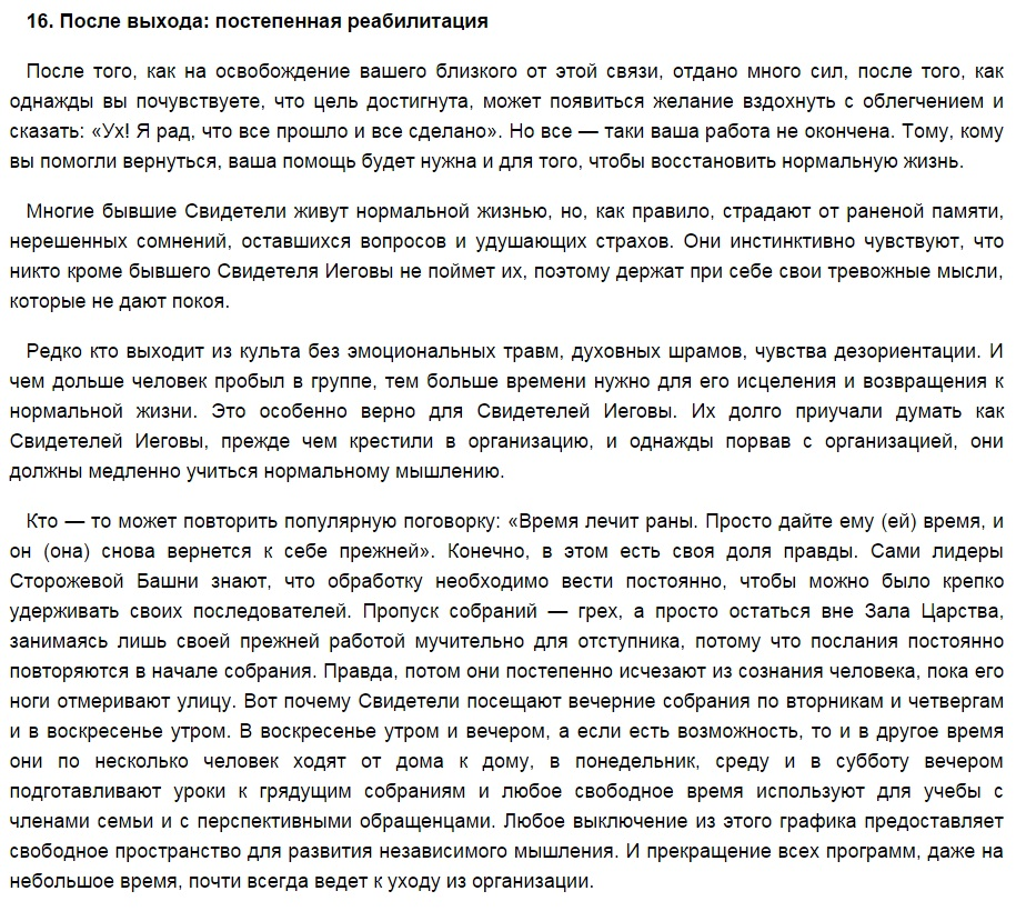 http://sg.uploads.ru/3SJbu.jpg