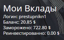 http://sg.uploads.ru/3Tbt8.png