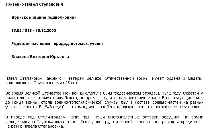http://sg.uploads.ru/3bRQl.jpg