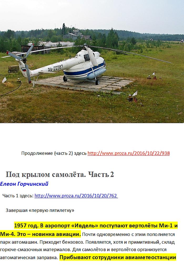 http://sg.uploads.ru/3qIiO.png