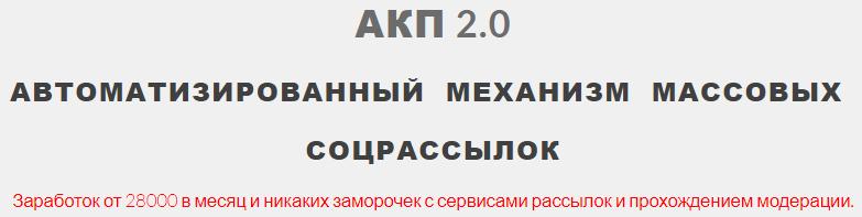 http://sg.uploads.ru/3qkZL.png
