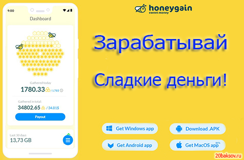 http://sg.uploads.ru/3wtGB.jpg