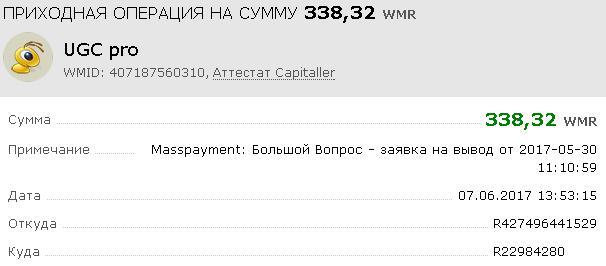 http://sg.uploads.ru/3zVIT.jpg