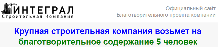 http://sg.uploads.ru/4A2QW.png