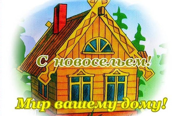http://sg.uploads.ru/4PHe5.jpg