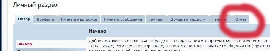 http://sg.uploads.ru/4m8hZ.jpg