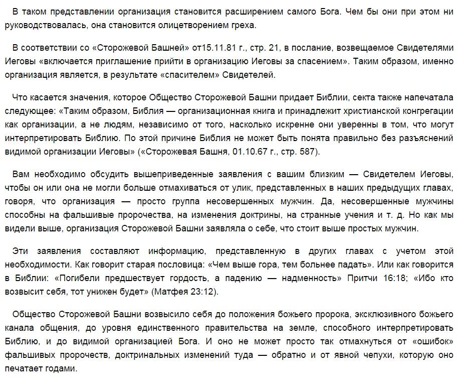 http://sg.uploads.ru/4oynE.jpg