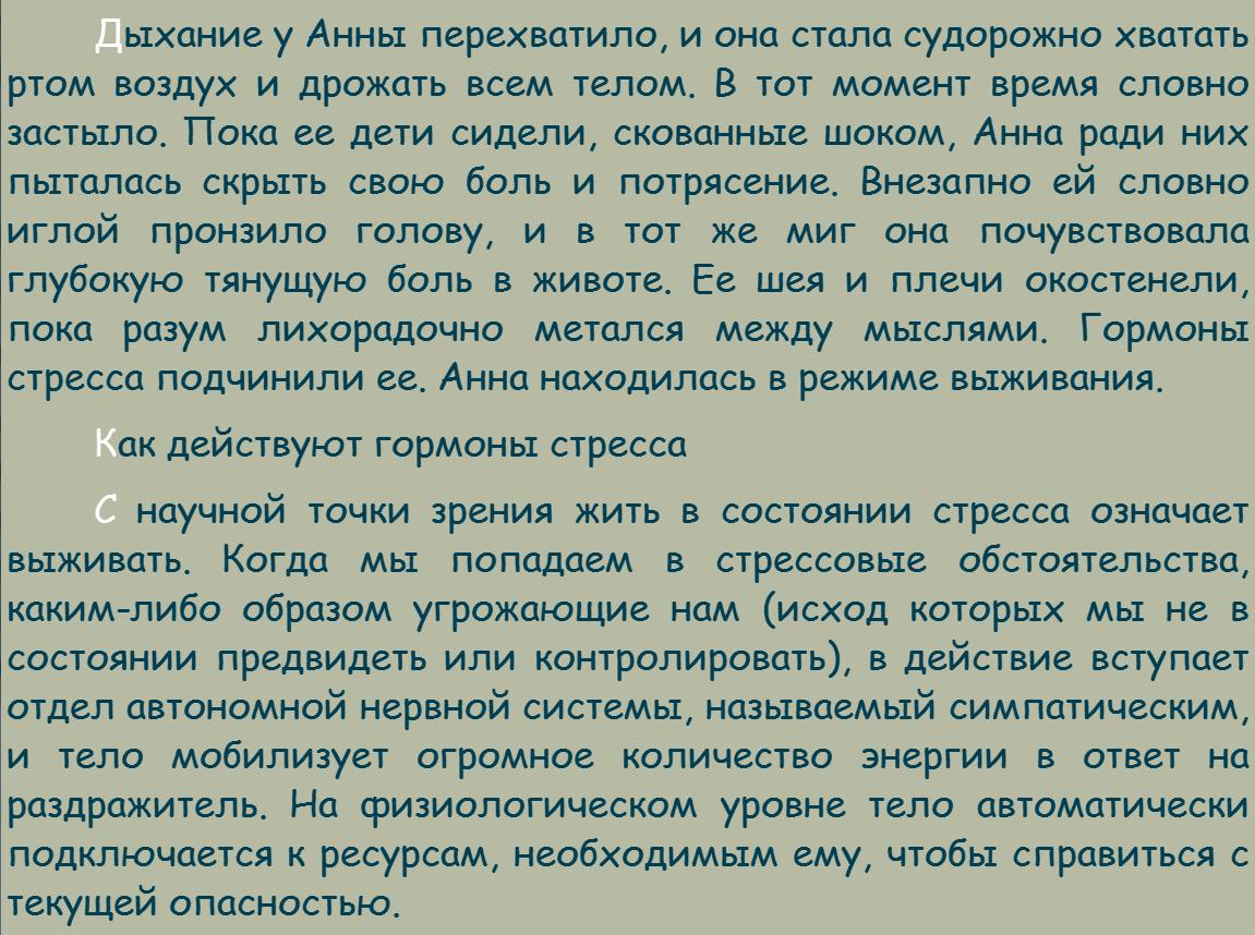 http://sg.uploads.ru/4q6pa.png