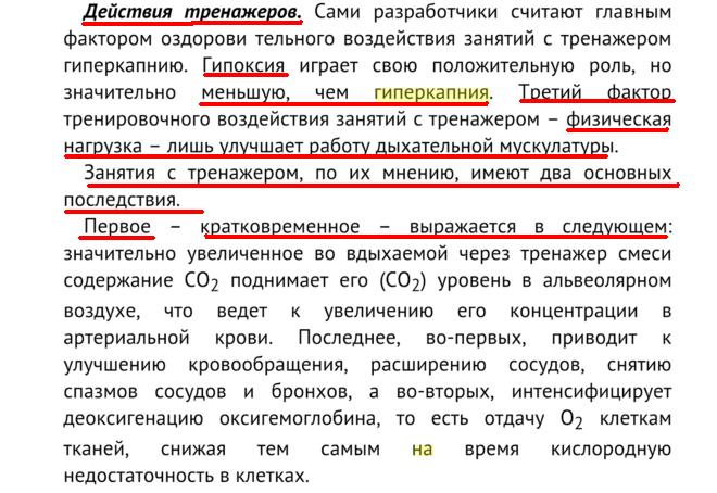 http://sg.uploads.ru/4uAXG.png
