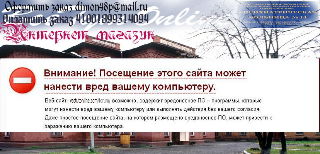 http://sg.uploads.ru/4wvCl.jpg