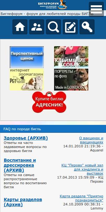 http://sg.uploads.ru/580aN.png