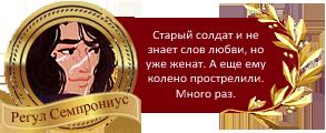http://sg.uploads.ru/5OzeK.png