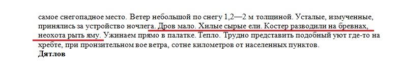 http://sg.uploads.ru/5jVK6.jpg