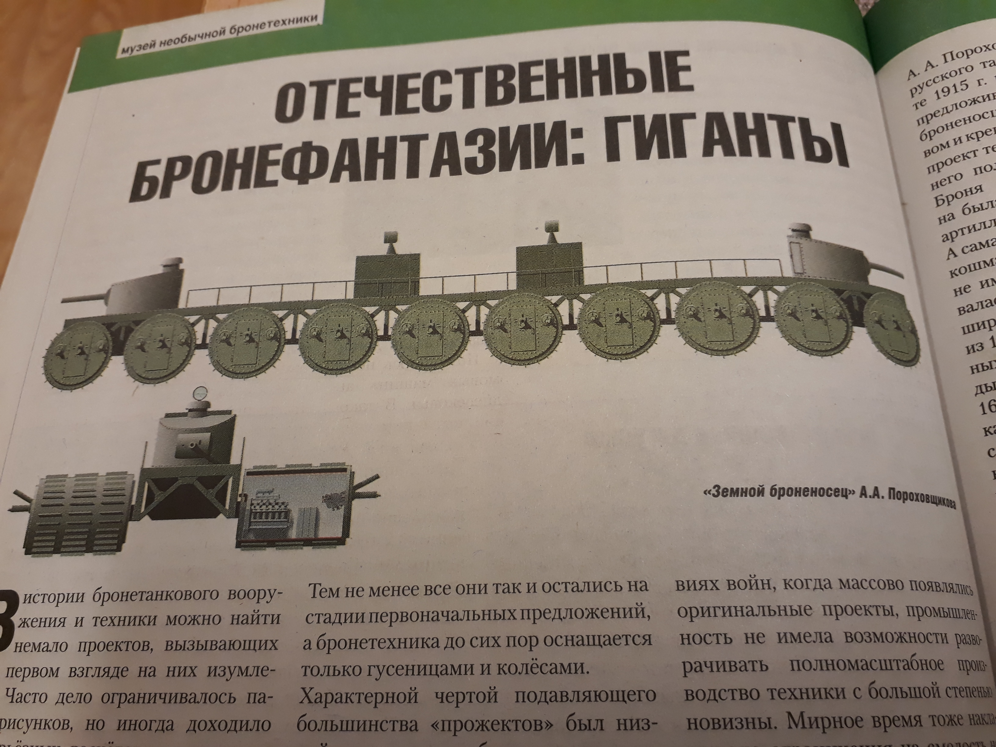 http://sg.uploads.ru/60mZe.jpg