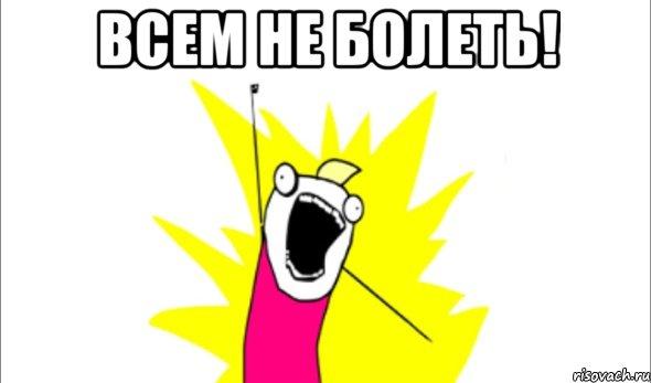 http://sg.uploads.ru/635x1.jpg