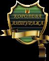 http://sg.uploads.ru/69P1Z.png