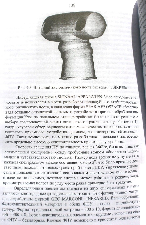 http://sg.uploads.ru/6AT8S.jpg