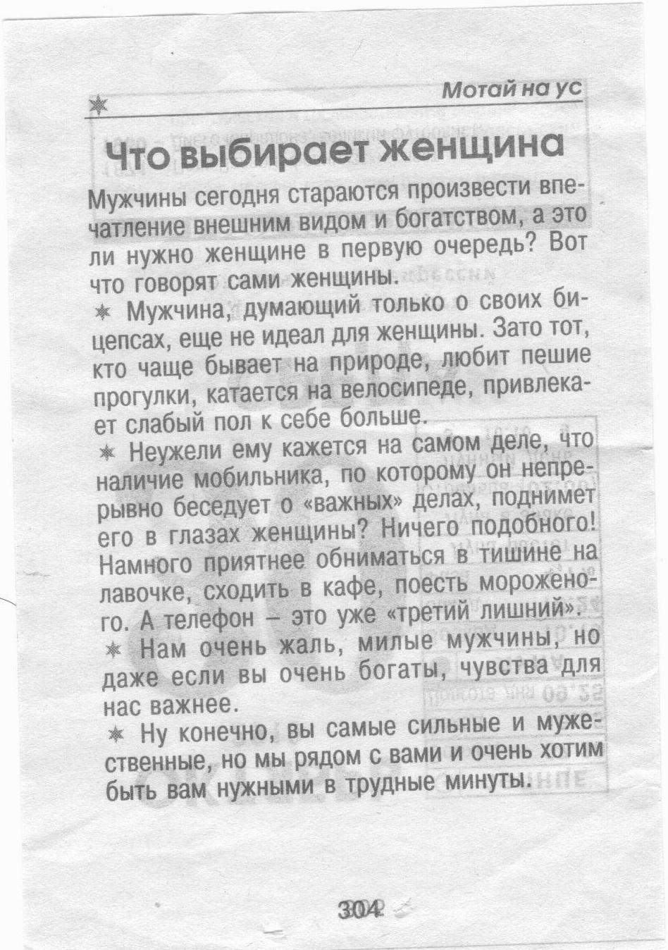 http://sg.uploads.ru/6BpxD.jpg