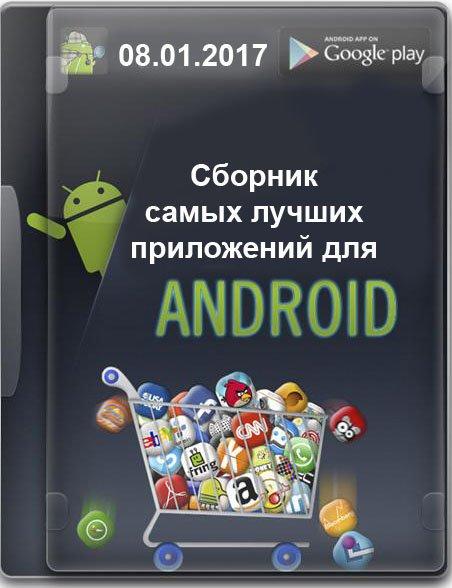 http://sg.uploads.ru/6JLIf.jpg