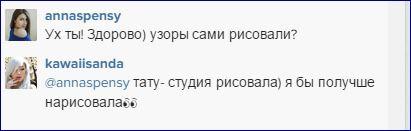 http://sg.uploads.ru/6XcU0.jpg