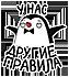 http://sg.uploads.ru/6e9YM.png