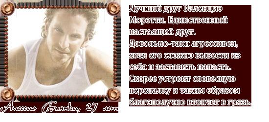 http://sg.uploads.ru/6nzfb.png
