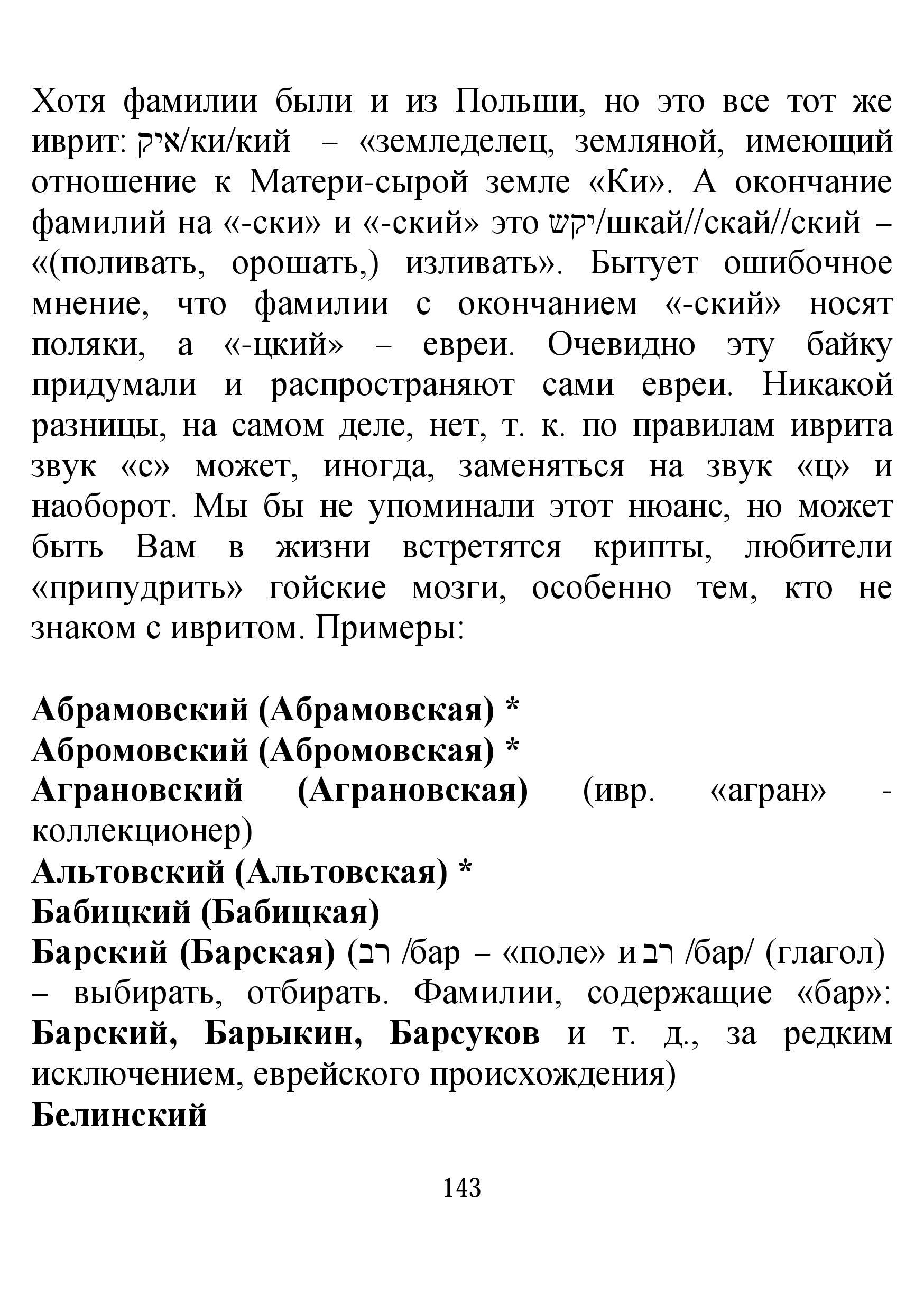 http://sg.uploads.ru/6p4vj.jpg