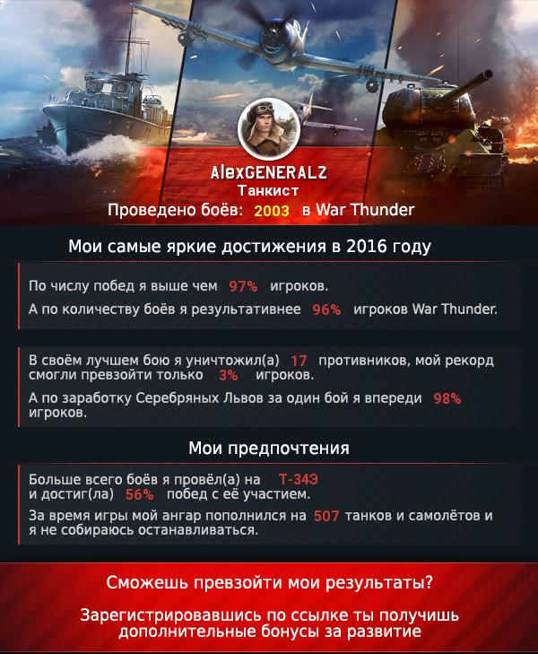 http://sg.uploads.ru/70isz.jpg