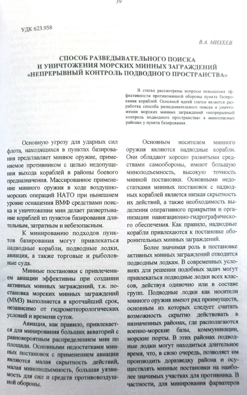 http://sg.uploads.ru/7IBH6.jpg